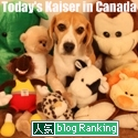 blogranking-banner-canada003.jpg